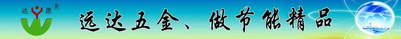 材料商城_五金/埋件/辅材_达愿 隔热断桥平开二点锁